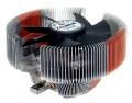Coolers, disipadores y sistemas de enfiamiento